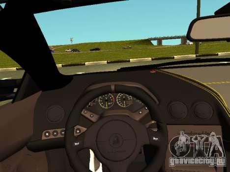 Lamborghini Murcielago LP670-4 SV Team Ravenwest для GTA San Andreas вид сзади