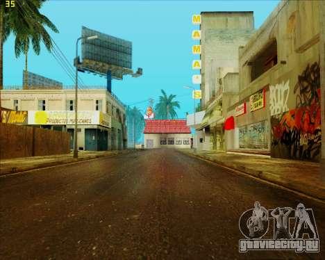 ENB HD CUDA v.2.5 for SAMP для GTA San Andreas шестой скриншот