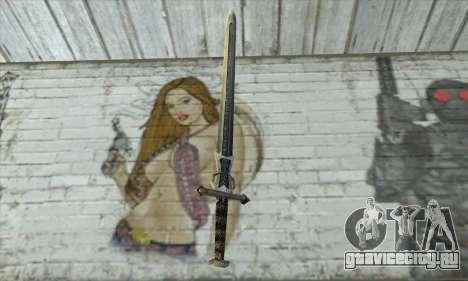 Gothic 2 Sword для GTA San Andreas второй скриншот