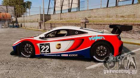 McLaren MP4-12C GT3 для GTA 4 вид слева