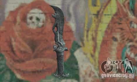 Chinese knife для GTA San Andreas второй скриншот
