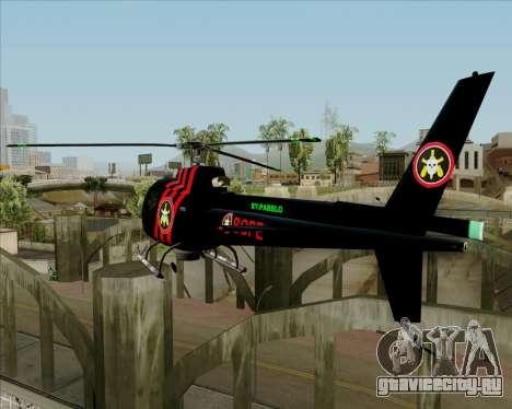Sparrow BOPE для GTA San Andreas вид сзади слева