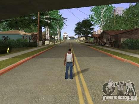 New Groove Street для GTA San Andreas четвёртый скриншот
