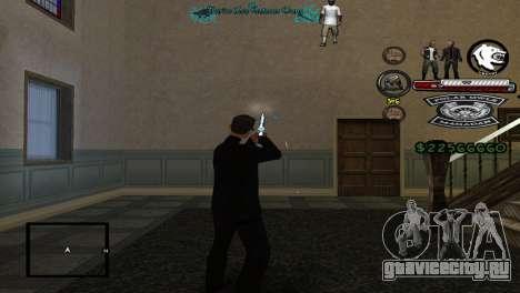 Hud By Tony для GTA San Andreas третий скриншот