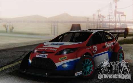 Ford Fiesta Omse HillClimb для GTA San Andreas