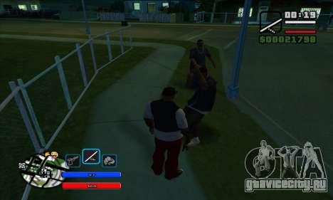 C-HUD by Fawkes для GTA San Andreas