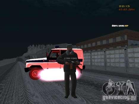 Пак ДПС в зимней форме для GTA San Andreas шестой скриншот