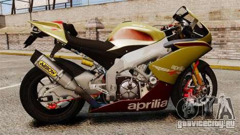 Aprilia RSV4 для GTA 4 вид справа