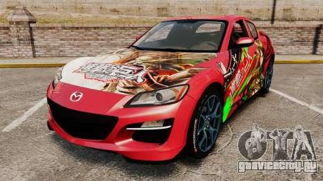 Mazda RX-8 R3 2011 для GTA 4