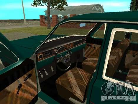 ГАЗ 24-01 Волга для GTA San Andreas вид сзади