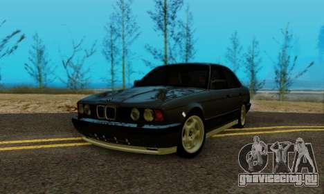 BMW M5 E34 1992 для GTA San Andreas
