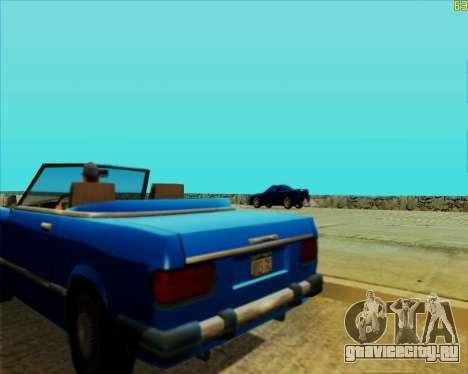 ENB HD CUDA v.2.5 for SAMP для GTA San Andreas восьмой скриншот