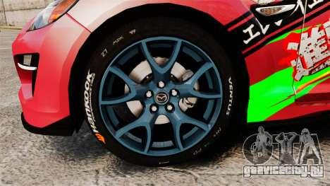 Mazda RX-8 R3 2011 для GTA 4 вид сзади
