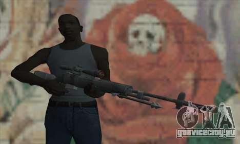 M21 из COD 4 Modern Warfare для GTA San Andreas третий скриншот