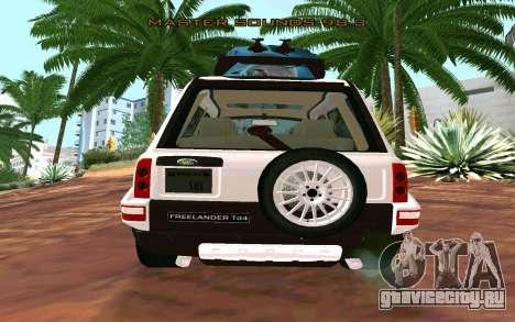 Land Rover Freelander для GTA San Andreas вид слева