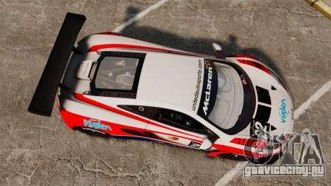 McLaren MP4-12C GT3 для GTA 4