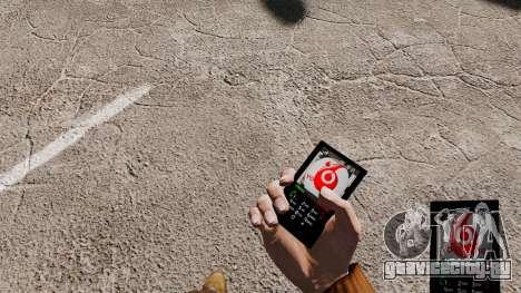 Тема для телефона Vodafone для GTA 4
