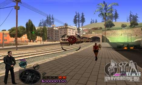 C-HUD Woozie для GTA San Andreas пятый скриншот