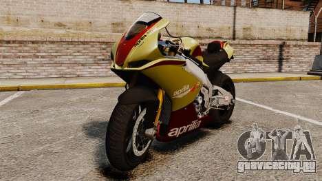 Aprilia RSV4 для GTA 4
