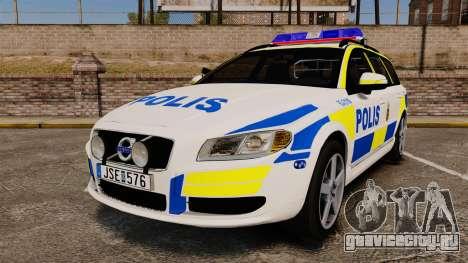 Volvo V70 II Swedish Police [ELS] для GTA 4