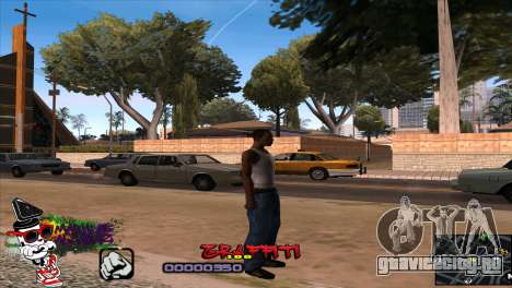 C-HUD Markus для GTA San Andreas