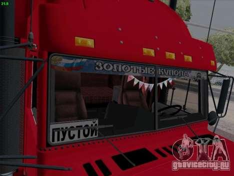 Freightliner FLD 120 для GTA San Andreas вид сбоку