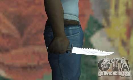 Нож Рэмбо для GTA San Andreas третий скриншот