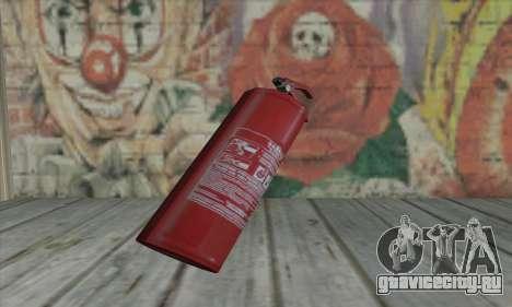 Огнетушитель из L4D для GTA San Andreas