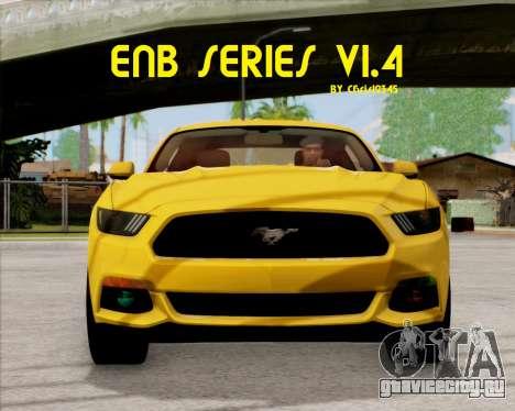 ENBSeries 1.4 для GTA San Andreas