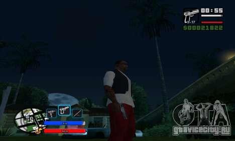 C-HUD by Fawkes для GTA San Andreas третий скриншот