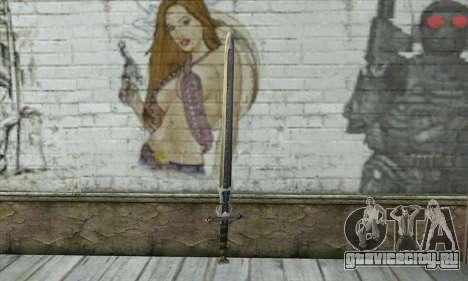 Gothic 2 Sword для GTA San Andreas