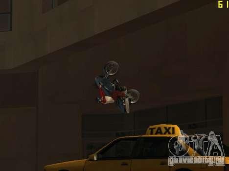 Езда по стенам и потолкам v2.0. для GTA San Andreas шестой скриншот