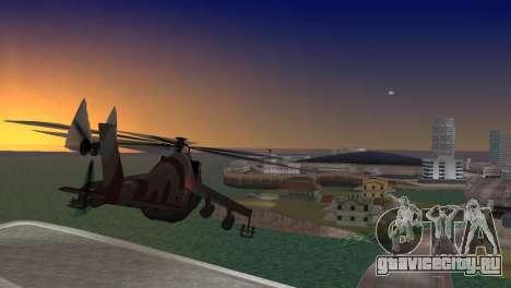 МИ-24 Крокодил для GTA Vice City вид слева