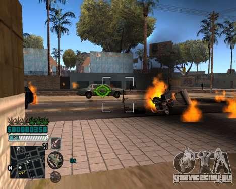 C-HUD v1 для GTA San Andreas третий скриншот