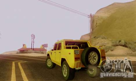 Lamborghini ML002 для GTA San Andreas вид снизу