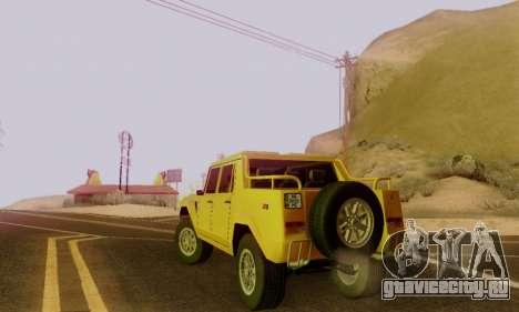 Lamborghini ML002 для GTA San Andreas вид снизу