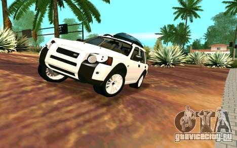 Land Rover Freelander для GTA San Andreas вид сзади