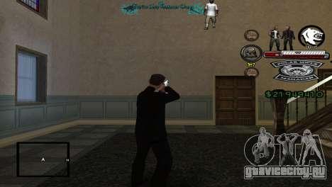Hud By Tony для GTA San Andreas второй скриншот