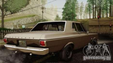 Plymouth Belvedere 2-door Sedan 1965 для GTA San Andreas вид сзади