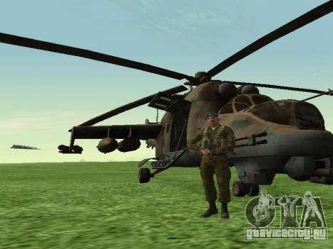 Гранатометчик Воздушно-Десантных Войск для GTA San Andreas четвёртый скриншот