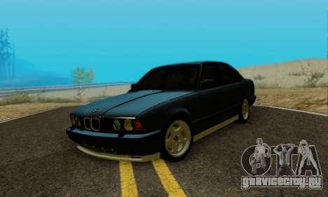 BMW M5 E34 1992 для GTA San Andreas вид справа