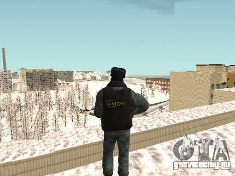 Сотрудник омона в зимней униформе для GTA San Andreas третий скриншот