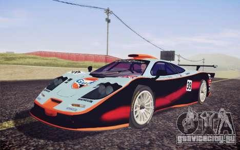 McLaren F1 GTR Longtail 22R для GTA San Andreas вид сбоку