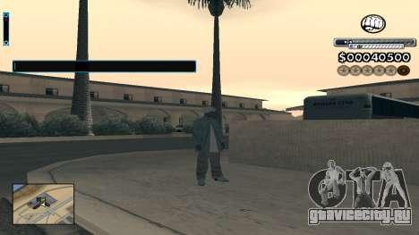 C-HUD v1.0 для GTA San Andreas второй скриншот