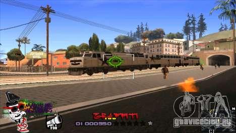 C-HUD Markus для GTA San Andreas третий скриншот