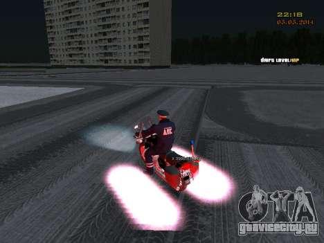 Пак ДПС в зимней форме для GTA San Andreas седьмой скриншот