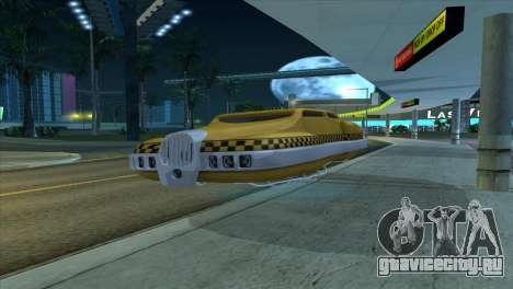 Taxi 5 Element для GTA San Andreas вид сзади слева