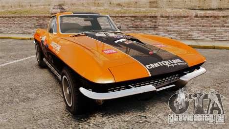 Chevrolet Corvette C2 1967 для GTA 4