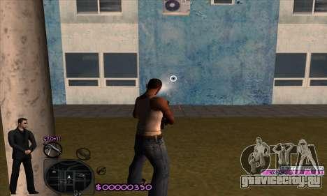 C-HUD Woozie для GTA San Andreas четвёртый скриншот