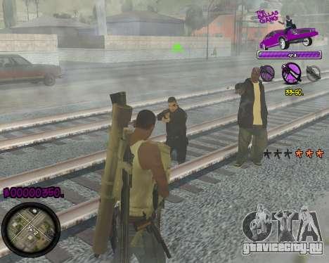 C-HUD Ballas Gang для GTA San Andreas третий скриншот